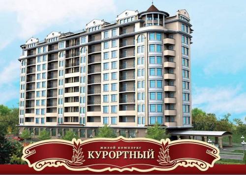 ЖК Курортный Краснодар